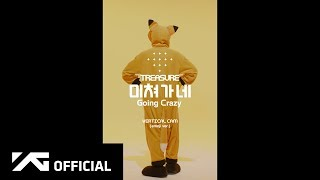 TREASURE - 미쳐가네(Going Crazy) VERTICAL CAM (emoji ver.)