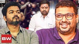 Thalapathy Vijay's phone call after Tamil Padam | C S Amudhan Reveals | MY 248
