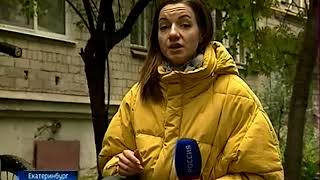 Инвалиды Екатеринбурга тестируют пандусы города