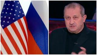 США УГРОЖАЮТ России ХАКЕРСКИМ ударом! Обсуждение с Яковом Кедми