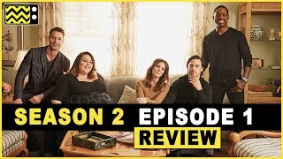 This Is Us Season 2 Episode 1 Review & After Show | AfterBuzz TV