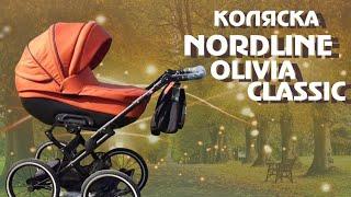 Новинка 2019 г. Детская коляска Noordline OLIVIA CLASSIC 2019.