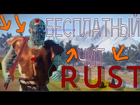 Скачать Игру Раст 2017 Через Торрент На Русском Бесплатно - фото 7