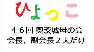 ひよっこ 第46回 「連続テレビ小説 ひよっこ Part1 (NHKドラマ・ガイ...