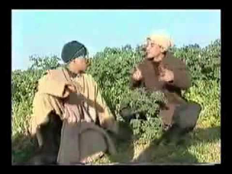 duo lhbal