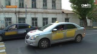 полиция Ставрополя проверяет таксистов