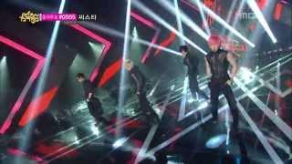 음악중심 - MBLAQ - Smoky Girl, 엠블랙 - 스모키걸, Music Core 20130629