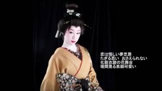 小椋佳さんの作詞作曲。梅沢富美男さんの歌で1982年にリリースされ...