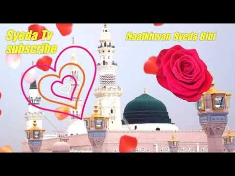 Shah Dulha Bana Aaj Ki Raat Hai|| Qaseeda-e-Meraj|| FULL HD VIDEO || By SYEDA BIBI