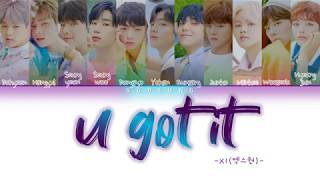 X1 (엑스원) - U GOT IT (X1 Ver.) [Color Coded Lyrics/Han/Rom/Eng]