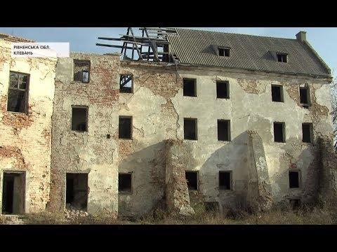 Замок князів Чарторийських