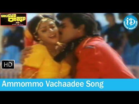 Kondapalli Raja Movie Songs - Ammommo Vachaadee Song - Venkatesh - Nagma - Suman