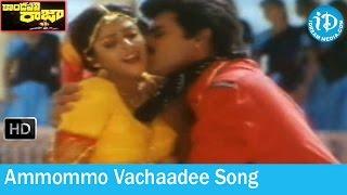 Kondapalli Raja Movie Songs Ammommo Vachaadee Song - Venkatesh - Nagma - Suman.mp3