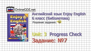 Unit 3 Progress Check Задание №7 - Английский язык