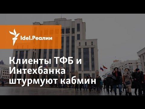 интим знакомство по татарстану