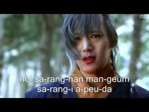 Download Lee Sang Gon   My Love Is Hurt Gu Family Book OST]   Lyrics
