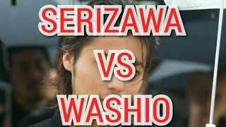 SERIZAWA VS GOTA WASHIO thumbnail
