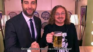 Игорь Николаев устроил вечер под гитару на новоселье у дочери Роберта Рождественского