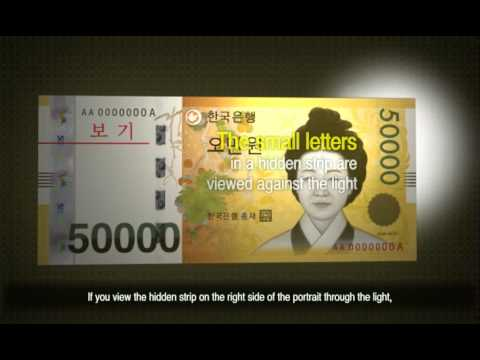 (The Bank of Korea) Flash animation of security features(50,000 won)