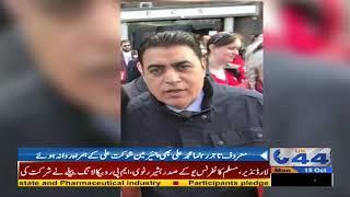 London | British Muslim Friends of Labour Shukat Ali Leaves For Dubai | UK 44