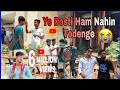 Gambar cover Yeh Dosti Hum Nahi Todenge True Friendship Story  Amarnath Rock  Unplugged Cover Song