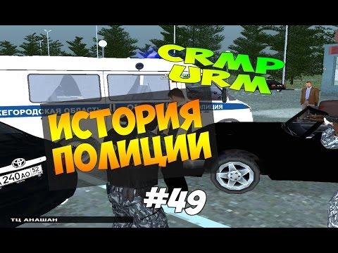 Автомобили милиции СССР и России