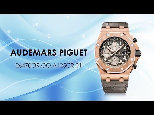 AUDEMARS PIGUET Royal Oak Offshore Chronograph Automatic Men's Watch 26470OR.OO.A125CR.01
