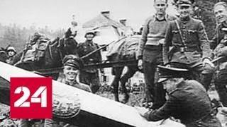 'Вести в субботу' разобрались в первородном грехе Мюнхенских соглашений - Россия 24