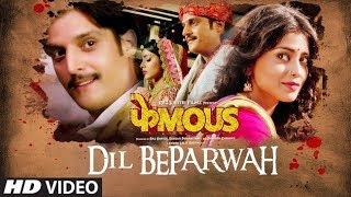 Phamous 2018 Full movie / Jimmy Sheirgill, Jackie Shroff, Kay Kay, Pankaj Tripathi, Mahie Gil