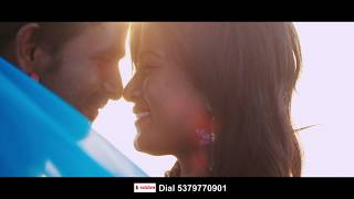 barada-besigeyalli-song-track-exclusively-on-munnudi-creations