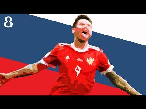 🇷🇺 LA RUSSIE ! 🇷🇺 (Objectif Coupe Du Monde)