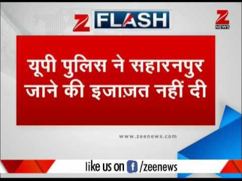Rahul Gandhi abstained from visiting Saharanpur | राहुल गांधी के सहारनपुर दौरे पर रोक