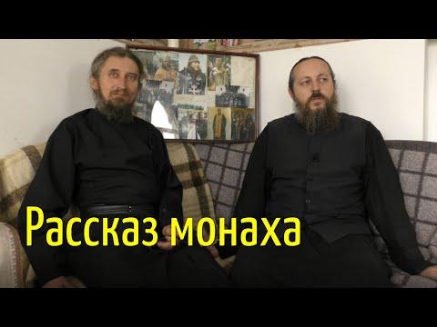 'Почему становятся монахами'. Беседа с братьями хоздвора. Фильм 1-ый. Никольское