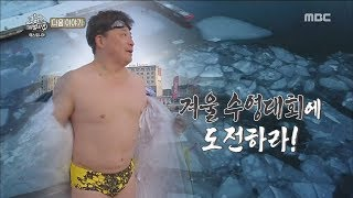 [Preview 따끈예고] 20180527 The Wizard of Ozi 오지의 마법사 ep.31