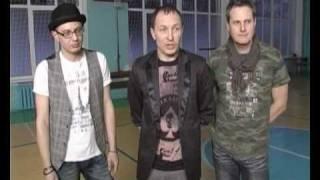 Фильм о клипе группы БП
