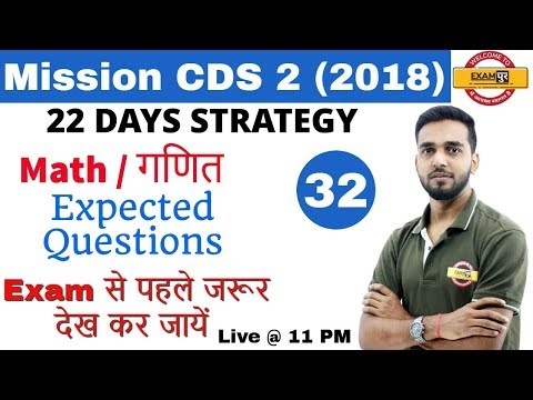 Class 32 |# Mission CDS 2 (2018) Special Maths Class by Amit Sir | Expected Questions