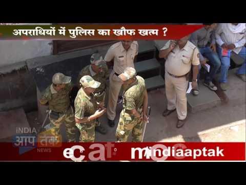 CCTV में क़ैद हत्यारे ? Again Murder In Jalgaon