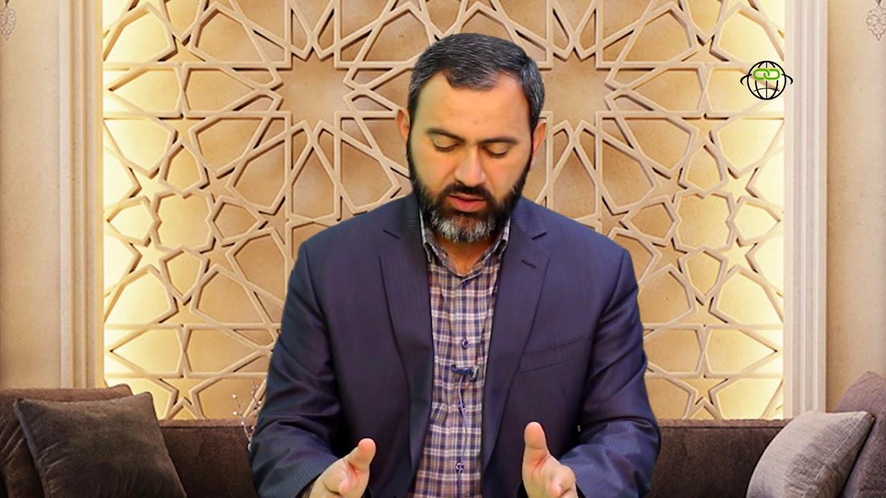 Комментарий к молитве 7-го дня Священного месяца Рамадан в чтении богослова Мир Мухаммада Баширова