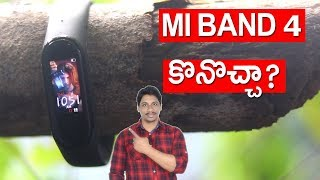 Mi Band 4 Review telugu | Pros and cons