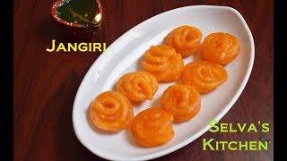 JANGIRI Sweet Recipe in Tamil l ஜாங்கிரி l Jangri l Selva