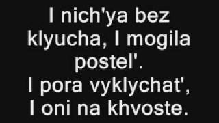 Tatu - Zachem Ya.[Russisch]Lyrics