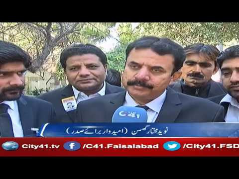 Lawyers preparation for District Bar election in Faisalabad