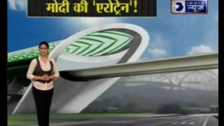 Modi ka aerotrain