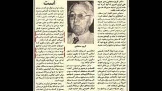 Iranian Women victim of  1979 Revolution