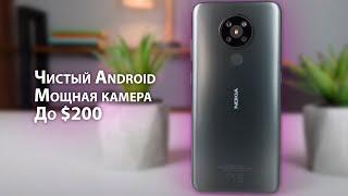 Обзор Nokia 5.3 / ВОТ ТЕ НА!