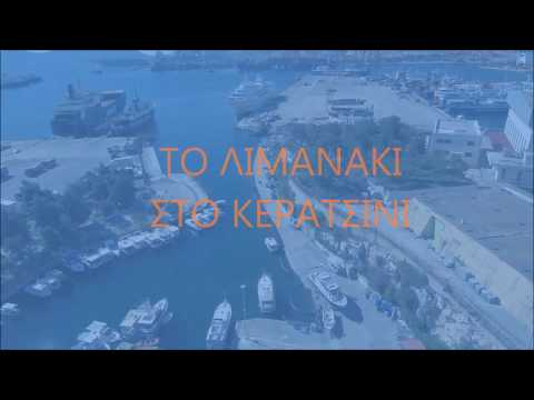 XIAOMI MI DRONE 4K...LIMANAKI ,KERATSINI,AND PIRAEUS PORT