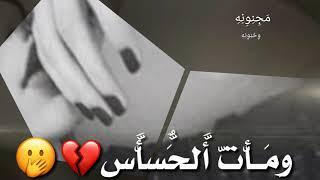 مصطفى الربيعي --حمزة المحمداوي مات الأحساس ((🤭🥺