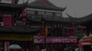 китай, презентация по географии