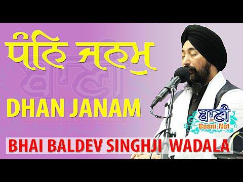 1984-Special-Bhai-Baldev-Singh-Ji-Wadala-Ji-Tilak-Vihar-Delhi-13-July-2019