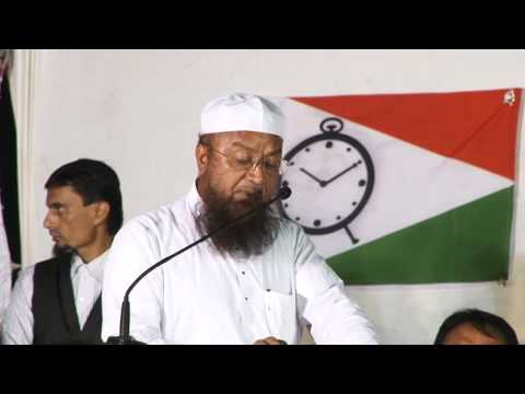 NCP is the party that works for people's welfare - Maulana Mufti